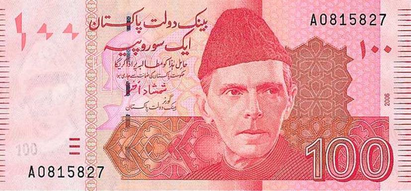 Pakistan hundred rupee note